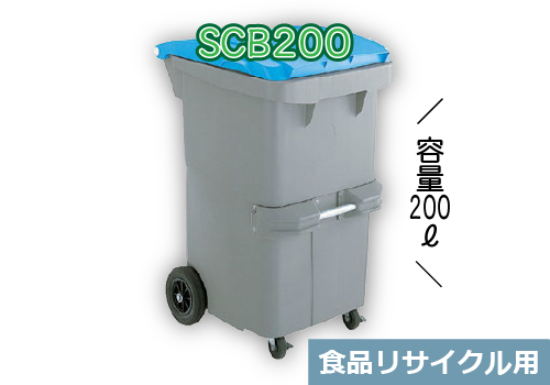 SCB200